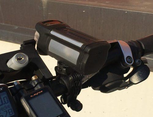 Erleuchtet – ein Fahrrad-Scheinwerfer